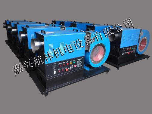 廠房升溫升溫取暖專用工業暖風機